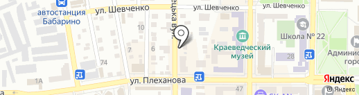 Ветеринарная клиника на карте Макеевки