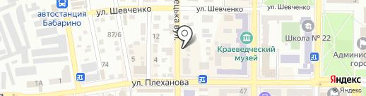 Ветеринарная клиника, ЧП на карте Макеевки