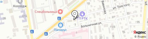 АвтоБонус, автомагазин на карте Макеевки