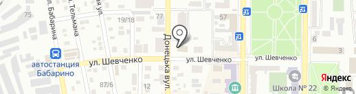 Союзсклоремонт на карте Макеевки