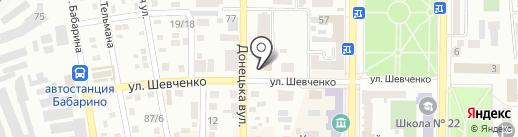 Адвокат Кирячок И.А. на карте Макеевки