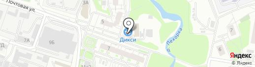 Магазин женской одежды и аксессуаров на карте Балашихи