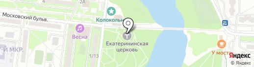 Храм Святой Великомученицы Екатерины на карте Балашихи