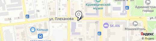 Мастерская по ремонту обуви и нарезке ключей на карте Макеевки