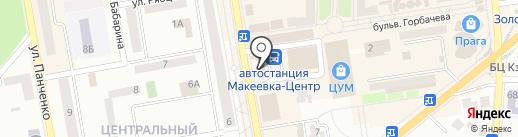 1000 мелочей на карте Макеевки