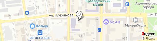 Нотариус Яблоновская М.А. на карте Макеевки