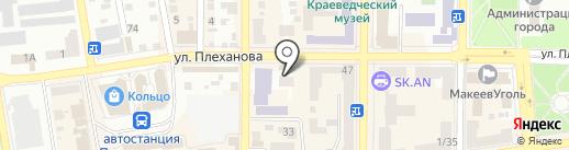 Нотариус Слабкина Л.В. на карте Макеевки