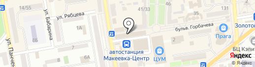 Магазин видеоигр на бульваре Горбачёва на карте Макеевки
