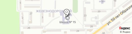 Макеевская общеобразовательная школа №15 на карте Макеевки