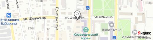 Макеевский городской отдел юстиции на карте Макеевки