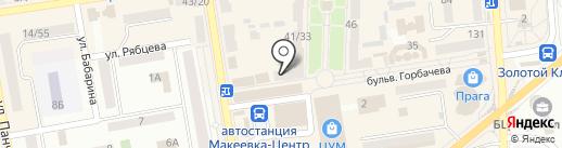 Persona на карте Макеевки