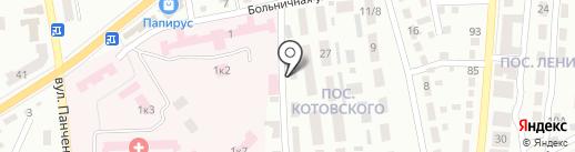 Вечность, ритуальное бюро на карте Макеевки