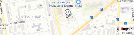L`amour на карте Макеевки