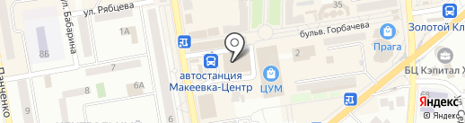 Le Boutique на карте Макеевки