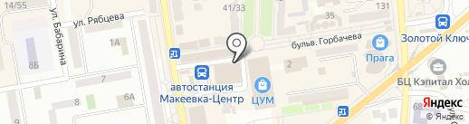 Ooh-La-La на карте Макеевки