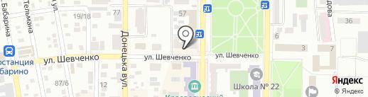 Кофейня на карте Макеевки