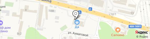 Магазин автоаксессуаров на карте Томилино