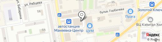 Рандеву, ресторан на карте Макеевки