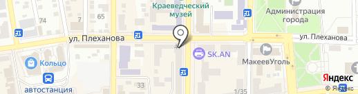 Coffee Time на карте Макеевки