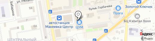 Камертон на карте Макеевки