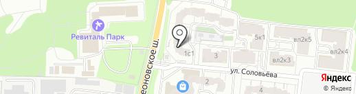 ЭСТЕЙТ СЕРВИС ДИРЕКЦИЯ КУРКИНО СЗАО, ЗАО на карте Балашихи