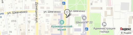 Нотариус Шебанова С.А. на карте Макеевки