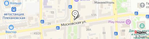 Новая чебуречная на карте Макеевки
