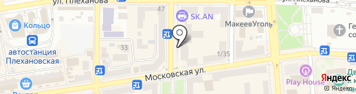 Шик, блеск, чистота! на карте Макеевки