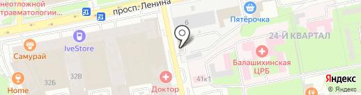Первое на карте Балашихи