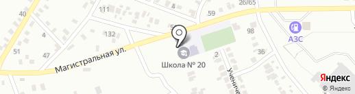 Макеевская общеобразовательная школа I-II ступеней №20 на карте Макеевки