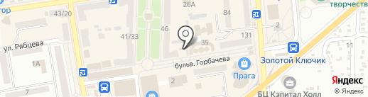 Магазин детской и подростковой обуви на карте Макеевки