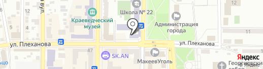 Макеевская объединенная государственная финансовая инспекция на карте Макеевки