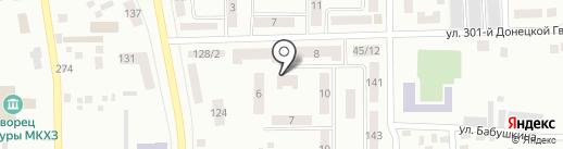 Территориальный центр социального обслуживания (предоставления социальных услуг) Центрально-Городского района г. Макеевки на карте Макеевки