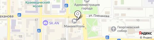 Макеевуголь на карте Макеевки