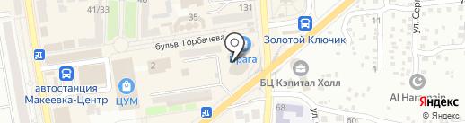 Ателье по ремонту одежды на бульваре Горбачёва на карте Макеевки