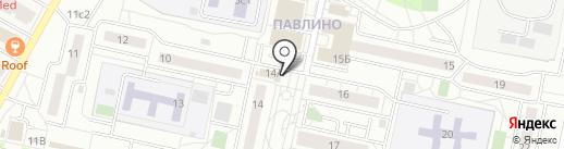 Дом быта на карте Балашихи