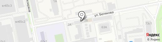 Оптовая компания на карте Балашихи