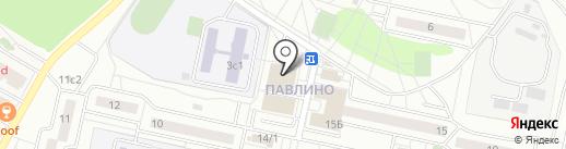 Павлино на карте Железнодорожного