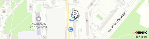 Амати на карте Балашихи