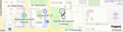 Макеевский городской совет на карте Макеевки