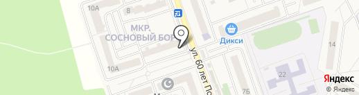 Шанс на карте Октябрьского