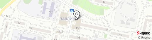Аптека №530 на карте Балашихи