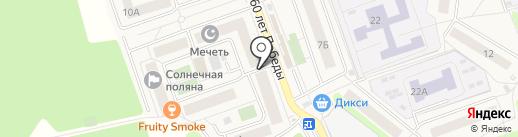 Кредит Пилот на карте Октябрьского