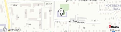 Макеевский профессиональный лицей коммунального хозяйства и быта на карте Макеевки