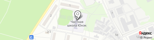 ЮНЭК на карте Железнодорожного