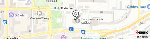 Свято-Георгиевский собор на карте Макеевки