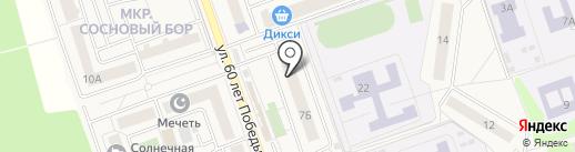 МегаСтройГрупп на карте Октябрьского