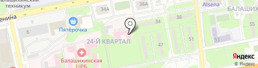 Росинка на карте Балашихи