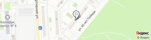 Град+Сервис на карте Балашихи