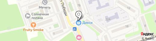 Дикси на карте Октябрьского